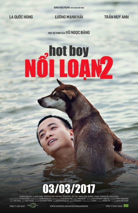 hotboy noi loan poster